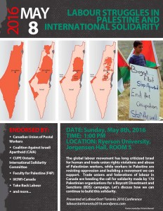 BDS_may8_2016, poster, May 8, 2016, Final