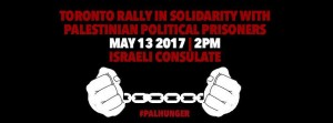May 13th rally